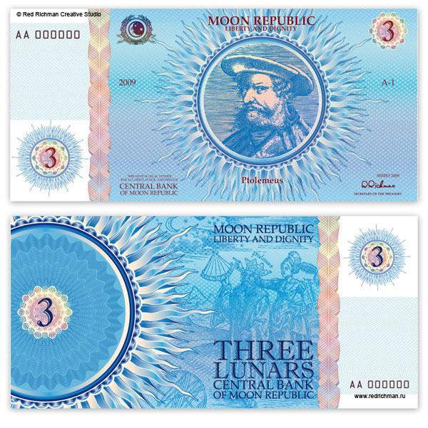 Lunar Money in Russia 2