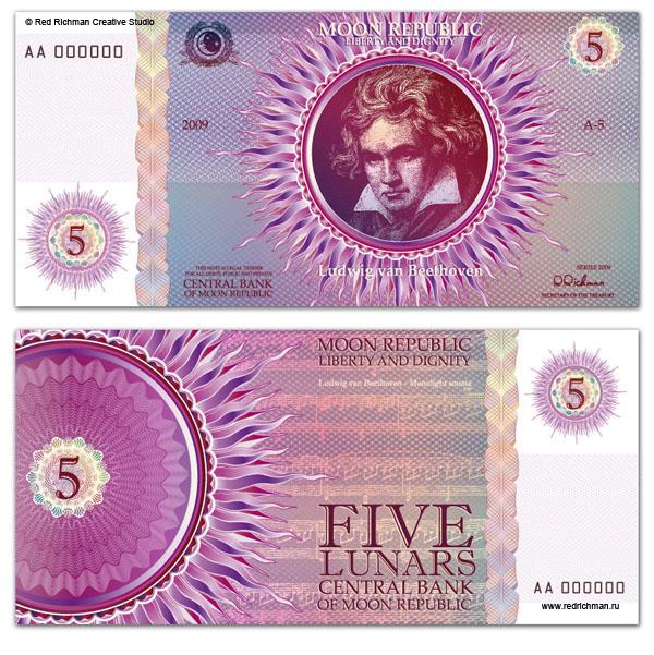 Lunar Money in Russia 5