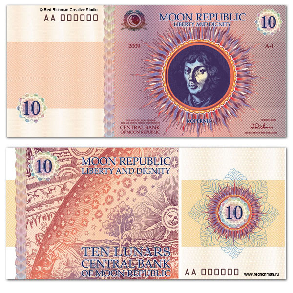 Lunar Money in Russia 7