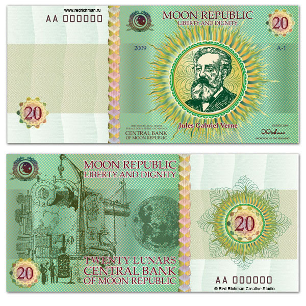 Lunar Money in Russia 8