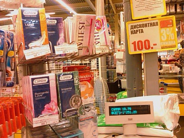 Russian shop 6