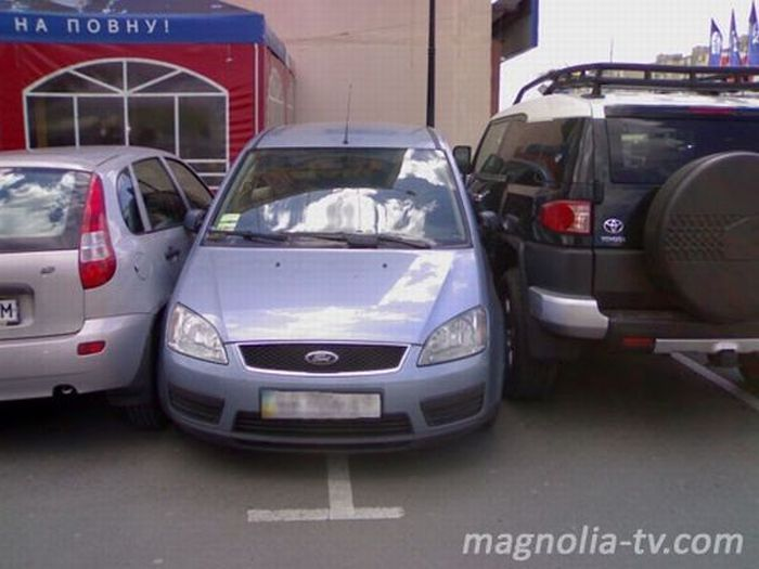 Another Russian parking