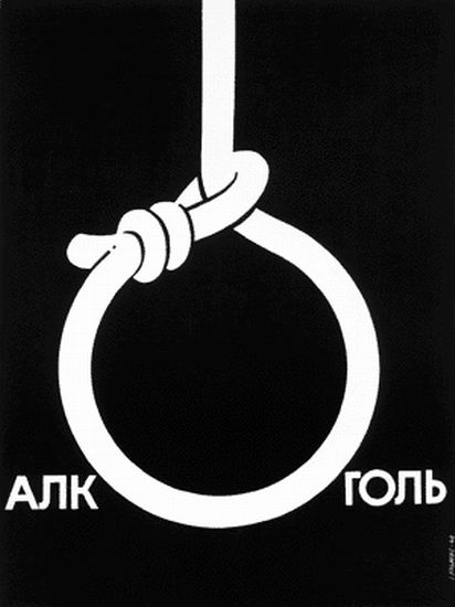 Anti-Alcohol Soviet Posters 12
