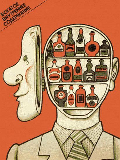 Anti-Alcohol Soviet Posters 17