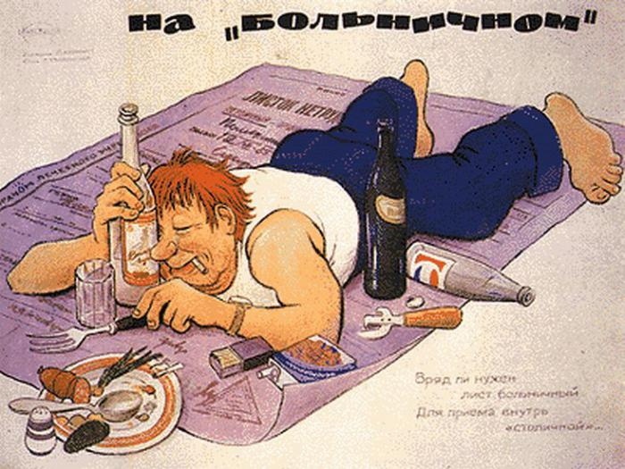 Anti-Alcohol Soviet Posters 2