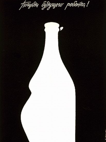 Anti-Alcohol Soviet Posters 21