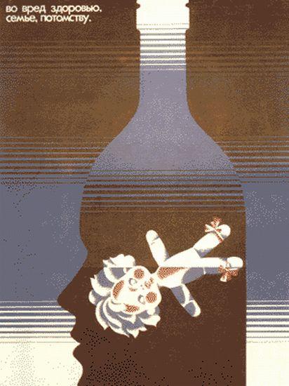 Anti-Alcohol Soviet Posters 24