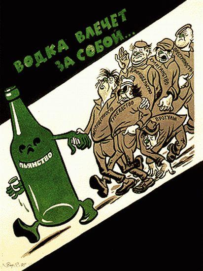 Anti-Alcohol Soviet Posters 28