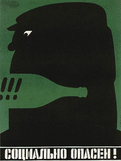 Anti-Alcohol Soviet Posters 30