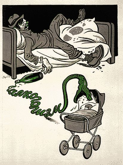 Anti-Alcohol Soviet Posters 31