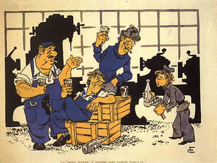 Anti-Alcohol Soviet Posters 32