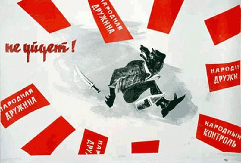 Anti-Alcohol Soviet Posters 9