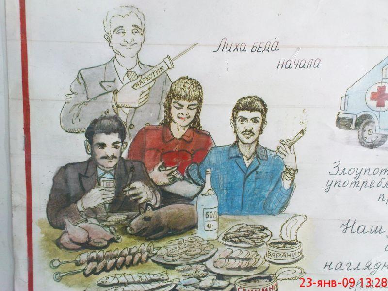 Russian Social Stuff 2