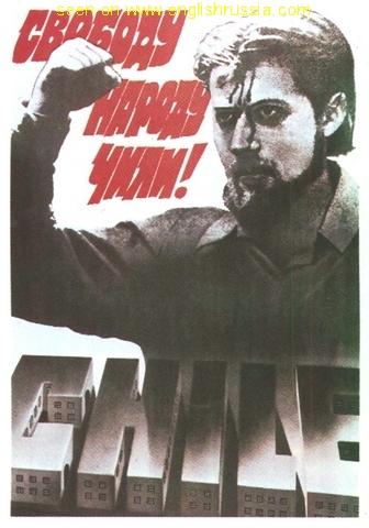 anti usa soviet russia posters