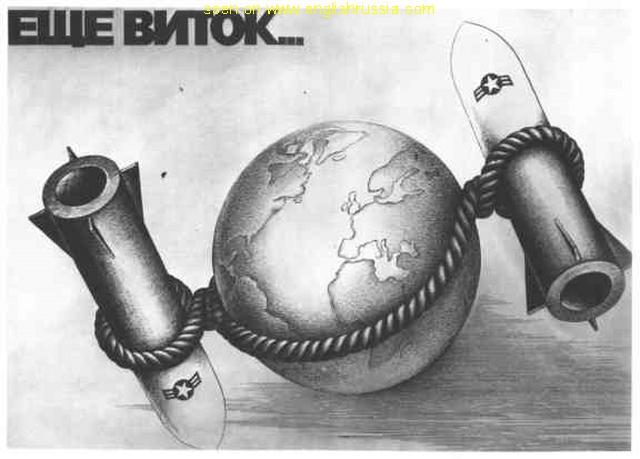 soviet propaganda posters against usa