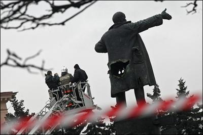 April day Lenin blown up prank 2