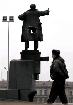 April day Lenin blown up prank 6