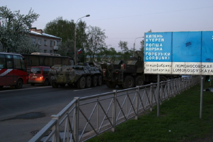 russian military vehicles smash ambulance 3