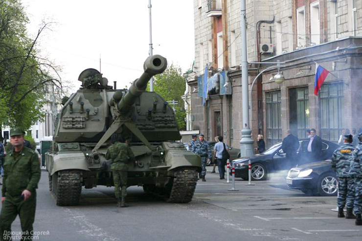 Moscow invaded by Russian army 11