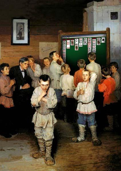 Russian art, modified 52