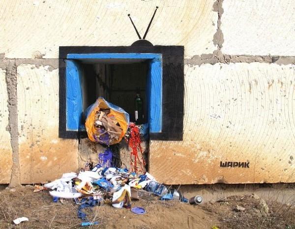 Artwork of Ukrainian Banksy