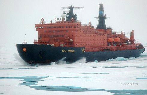 Russian nuclear-powdered icebreakers 2