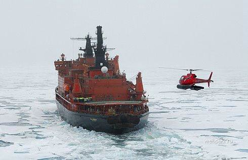 Russian nuclear-powdered icebreakers 37
