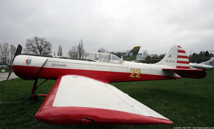 Russian aviation museum in Kiev 11