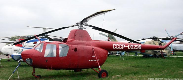 Russian aviation museum in Kiev 17