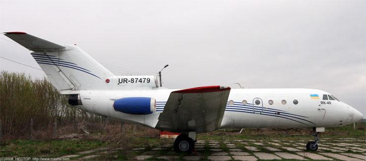 Russian aviation museum in Kiev 7