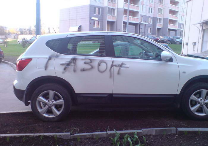 Russian bad parking punished 1
