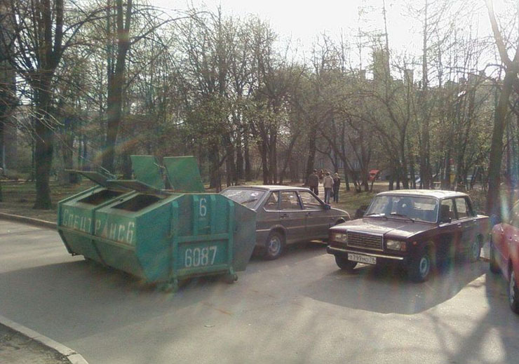 Russian bad parking punished 5
