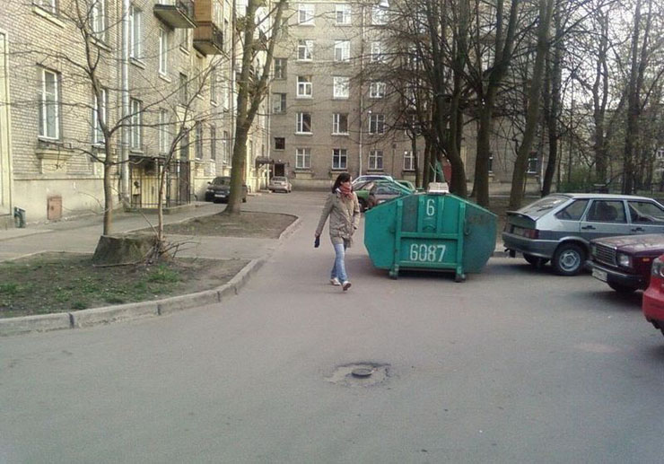 Russian bad parking punished 6