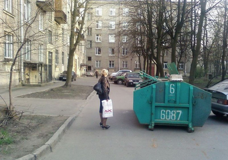 Russian bad parking punished 8