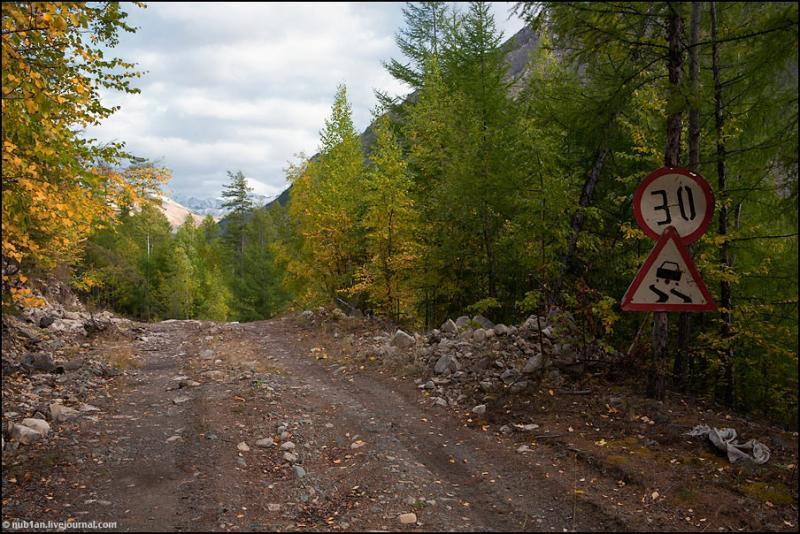 Baikal Ring-Road 58