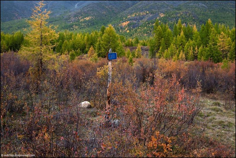 Baikal Ring-Road 68