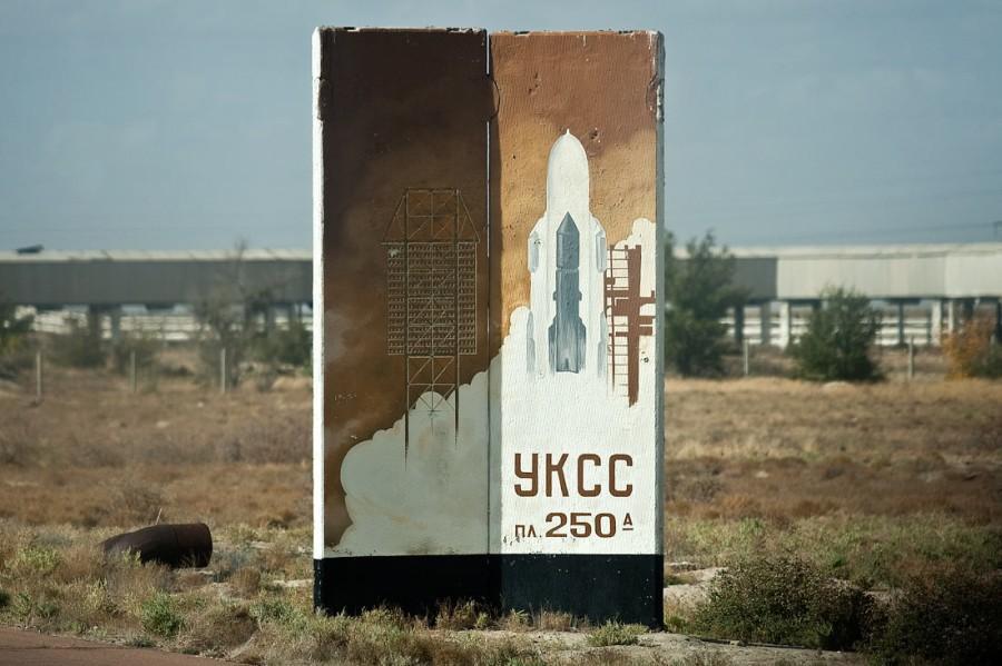 Baikonur Photography