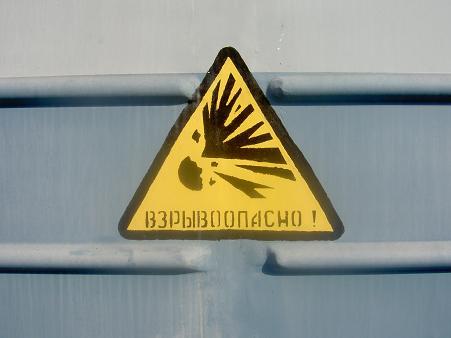 Russian Baikonur space centre 6