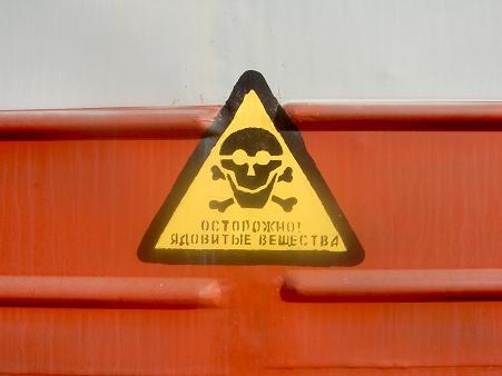 Russian Baikonur space centre 7