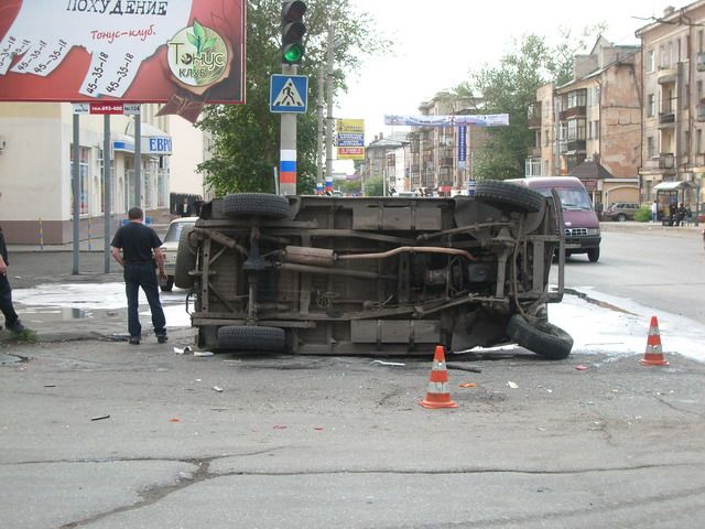 bank collector car crashed in Russia 0