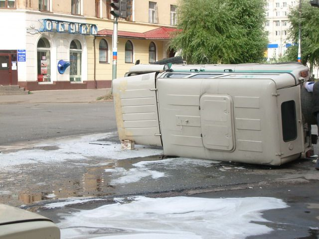 bank collector car crashed in Russia 2