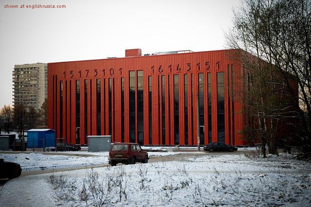 bar code building, russia