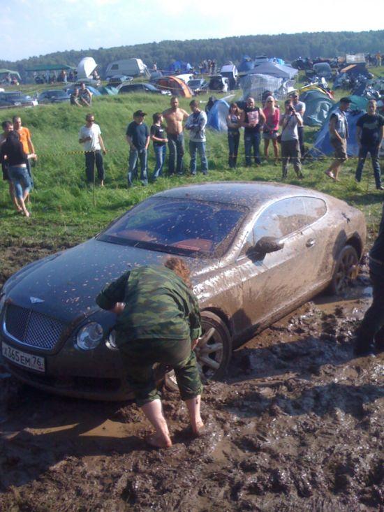 Bathing in the Mud 3
