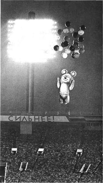 Bear Misha - The Olympic Mascot 1980 12