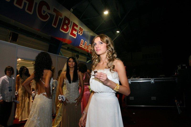Russian girl 17