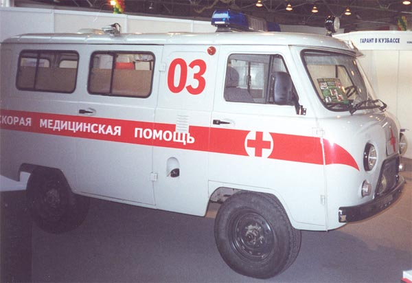 Russian ambulance 1