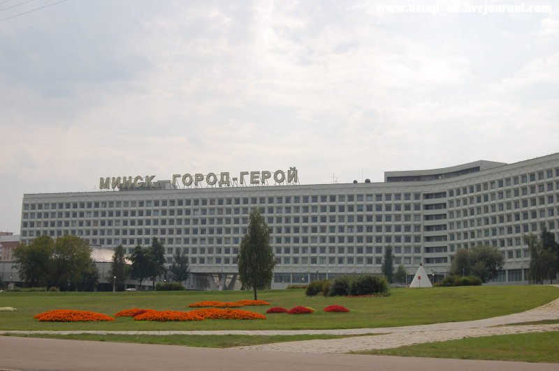 Belarus 10
