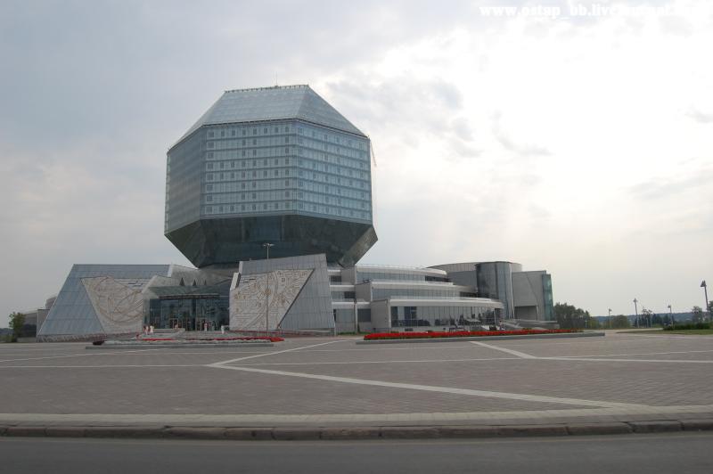 Belarus 11