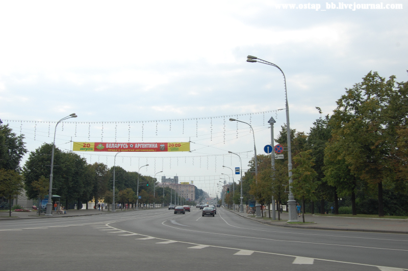 Belarus 14
