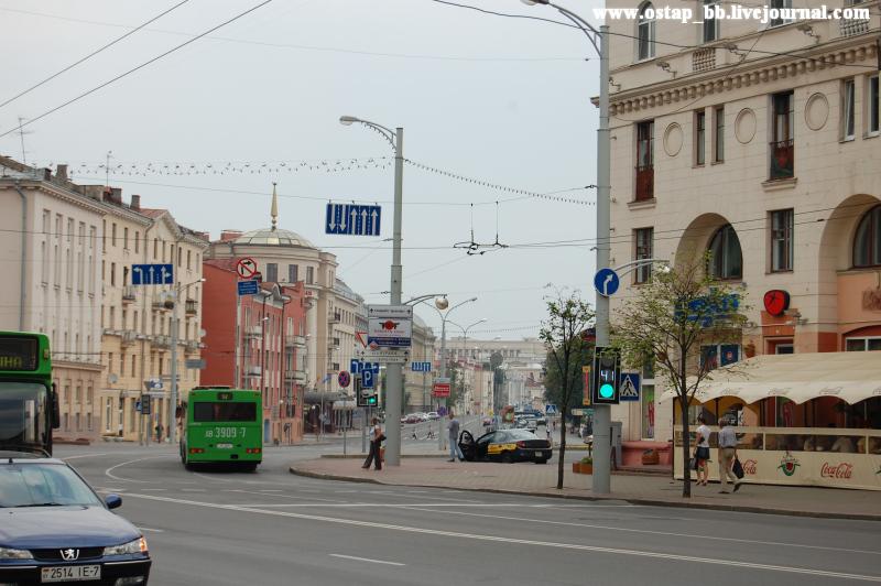 Belarus 19